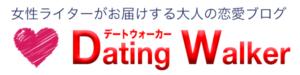 デートウォーカー by 東京交際倶楽部